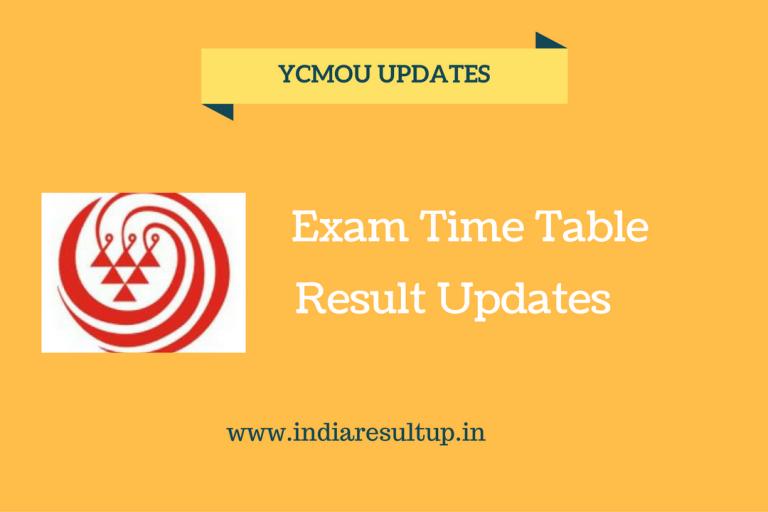ycmou time table