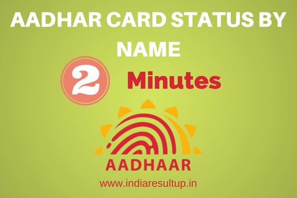 aadhar card status by name