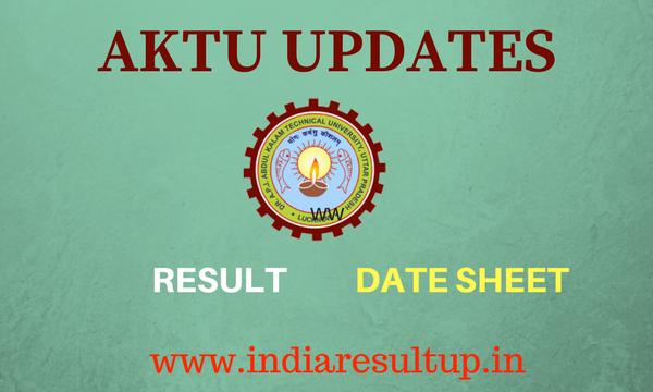 AKTU Result 2017