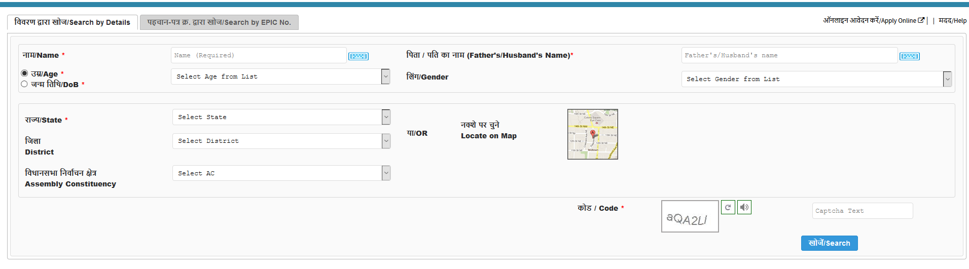 name in voter id